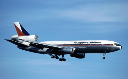 A Philippine Airlines