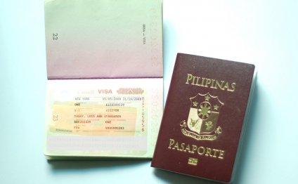 Philippine Passport5   Flickr