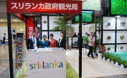 Sri Lanka Tourism Promotion